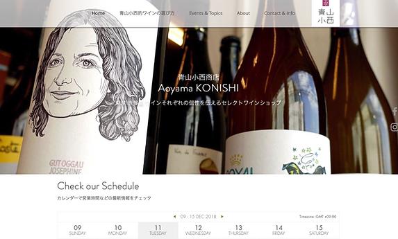 Aoyama KONISHI Website TOP