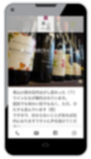 Aoyama KONISHI Website Mobile