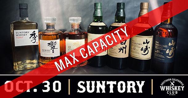 Suntory-Wide-Max.jpg