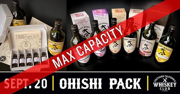 Ohishi-Pack-Wide-Max.jpg