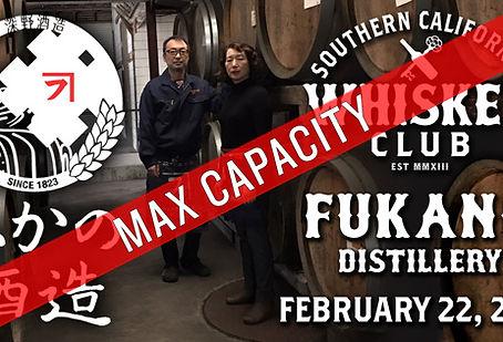 Fukano Whisky