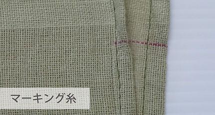 布製品(主にマルチカバー類)について