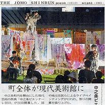 DDT Nakanojo Jomo 20190825_edited.jpg
