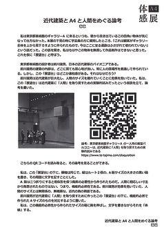 handout_mimi.jpg
