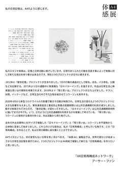 handout_huang.jpg