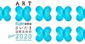 Art Sightama