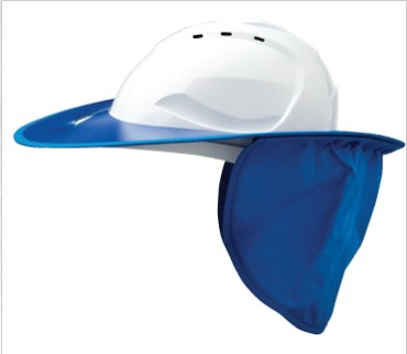 Shade Halo V9 Plastic Hard Hat Brim V9BP 5