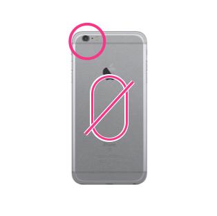 Remplacement Hublot Arrière iPhone 6 Plus