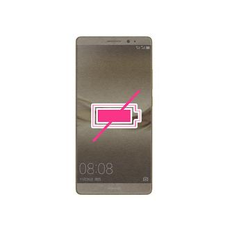 Changement de Batterie Huawei P9 Plus