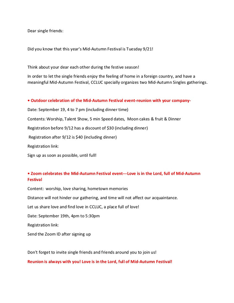 9. 19 Event promotion email  to ccluc.jpg