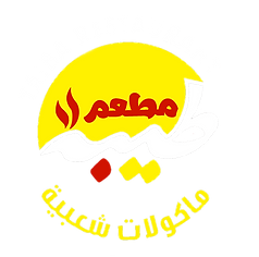 2taiba%252520logo_burned_edited_edited_e