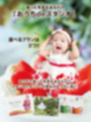 online_top.jpg