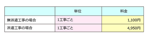 meline_waku_14.jpg