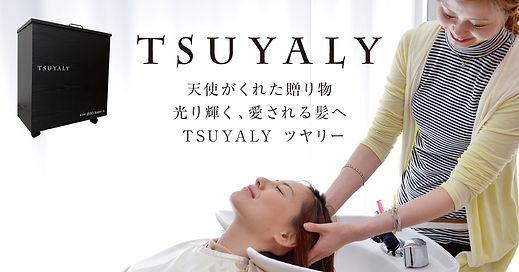 tsuyaly_line_1200px.jpg