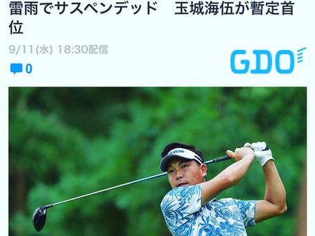 Tee-chi応援のゴルファー、活躍!