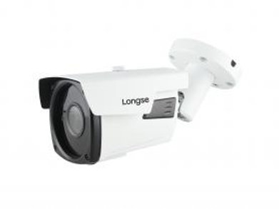 LBP605XSS500 5MP  HD-IP Cameras (バリフォーカル&電動式バレット型カメラ)