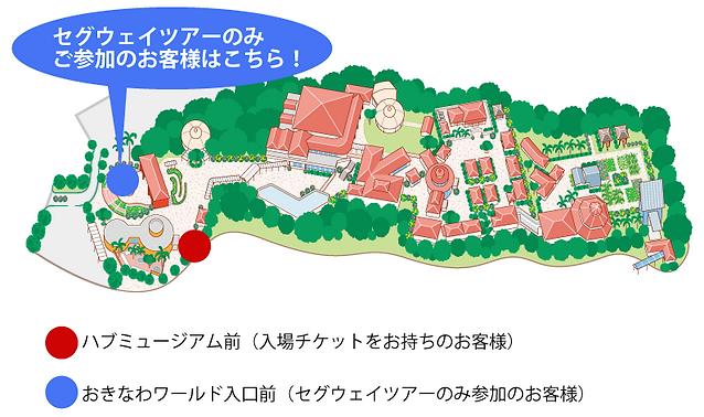 おきなわワールドマップ20210707.png
