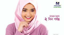 PNS Hijab Fresh Shampoo