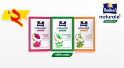 Parachute Naturale Shampoo Mini Pack
