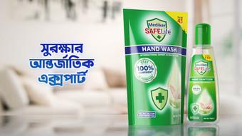 Medikar_handwash.jpg