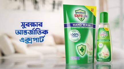 Mediker Hand Wash