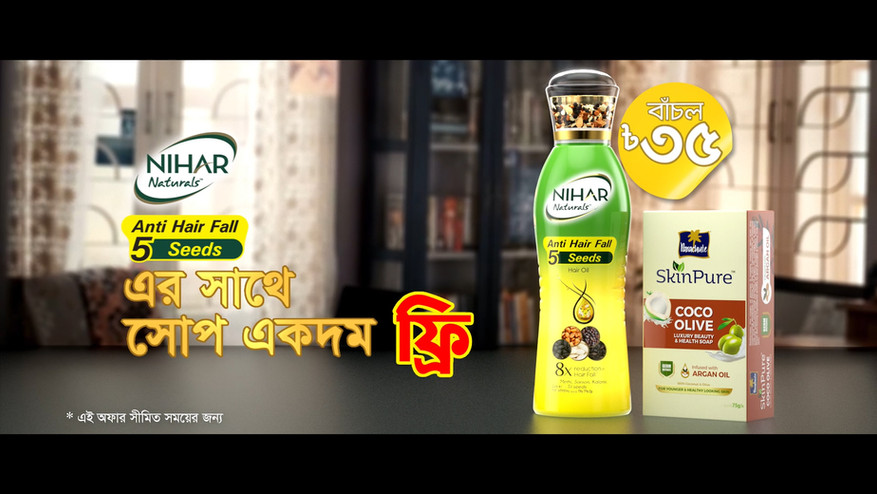 Nihar 5 Seeds Oil
