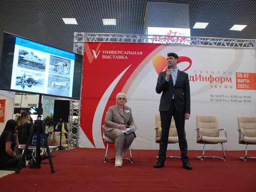 В Южно-Сахалинске состоялась 5-я универсальная выставка «Сахалин Мединформ Экспо»