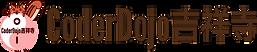 cdk_logo_name.png