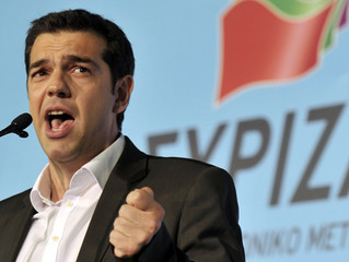 Гърция решава