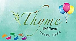 Thyme Aliwal logo.jpg