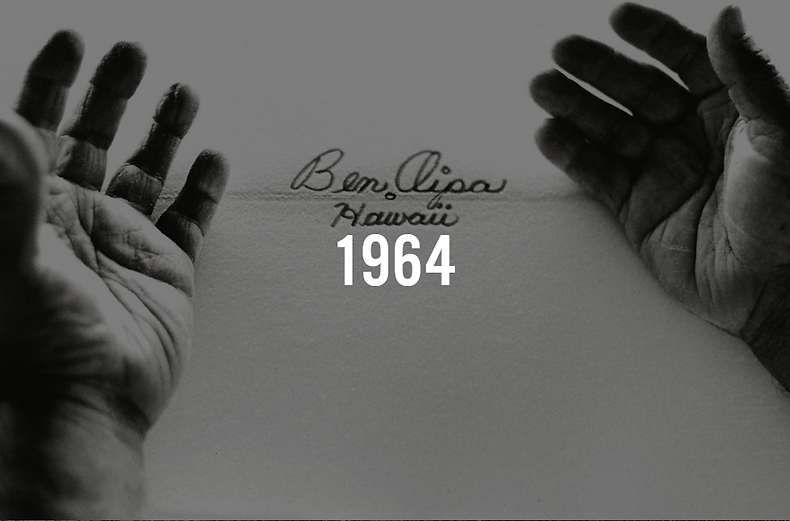 BEN AIPA 1964.png