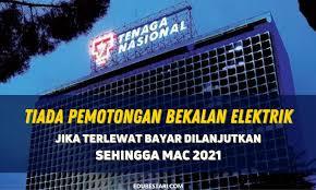 Shamsul Anuar: Tiada Pemotongan Bil Elektrik Sepanjang PKP