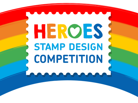 Royal Mail Hero Stamps