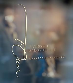 Pâtisserie_L'Osier_logo_V2.png