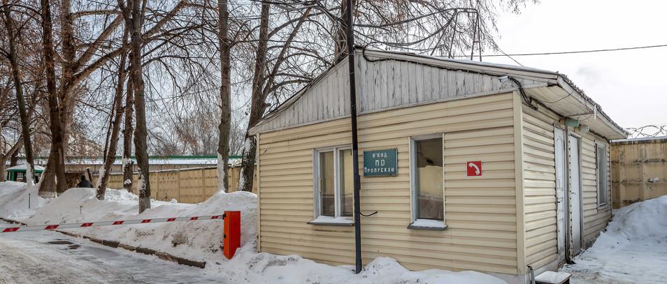 Аренда офиса на Хорошевке