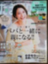 IMG_20200418_121754.jpg