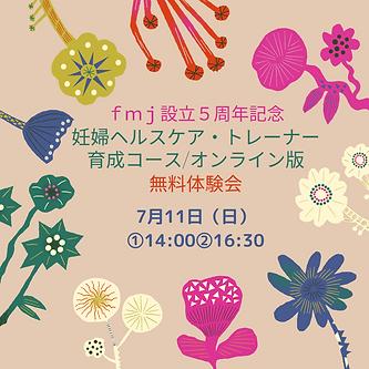 カーキ マゼンタ 結婚記念日 Instagramの投稿.png