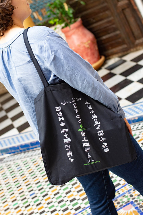 CCCL Moroccan Arabic Words Shopping Bag