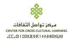 CCCL Sign.jpg