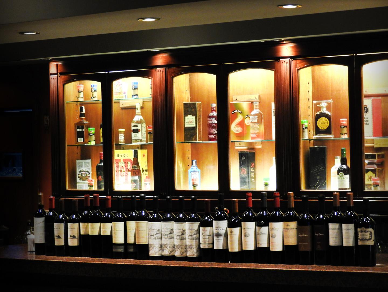 Nuestros Vinos y Licores