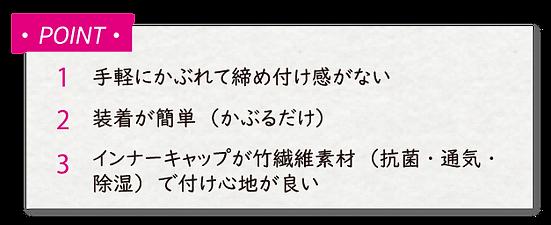 バナー_2_10.png