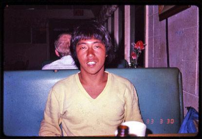 Hawaii1983-0330.jpg