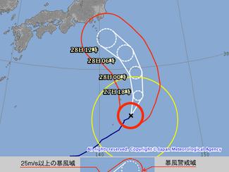 【お知らせ】台風12号による大切なお知らせ