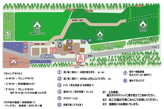 ESV2021場内図_WEBサイト用.jpg