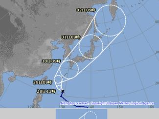 【お知らせ】台風24号による大切なお知らせ