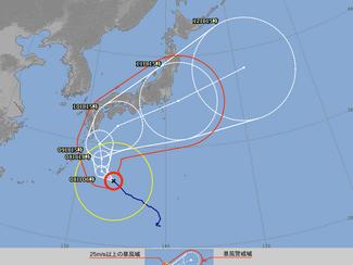 【お知らせ】台風14号に関する大切なお知らせ