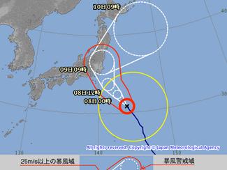 【お知らせ】台風13号による大切なお知らせ