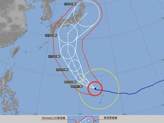 【お知らせ】台風19号に関する大切なお知らせ