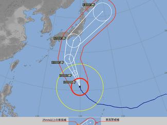 【お知らせ】台風19号に関する大切なお知らせ2