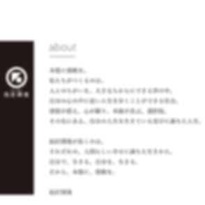 2_top_takusho_chiba.jpg